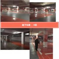低价施工-!重庆车库划线江津车位划线地坪漆施工安装标示标牌墙面字体分区