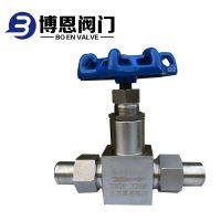 厂家供应不锈钢焊接针阀高压截止阀