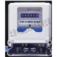 中西(LQS促销)单相电能仪表 型号:DDS102库号:M407772