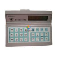 甘肃血球分类计数器Qi3536厂家直销