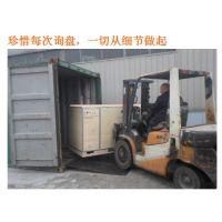 上海到乌海物流专线 上海到乌海货运公司 上海到乌海运费多少