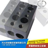 供应数控排刀座 数控机床车床圆孔单体刀座 组合多孔位孔径20刀架