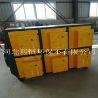 科恒KH-DLZ-15000等离子净化废气处理设备 低温等离子废气净化器