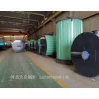 低氮燃气节能环保锅炉