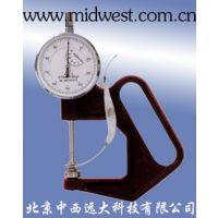 中西dyp 木板测厚仪(0-30mm木板、复合板材) 型号:MCH-30库号:M204187