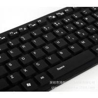 防水键盘版PC 可做培训电脑 Z8300 迷你PC 微型小主机 微创新