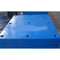 保定直销 塑料耐磨板 超高分子量聚乙烯板 不粘料仓衬板