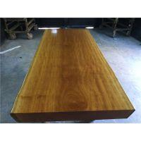 厂家直销实木大板茶桌 黄花梨巴花胡桃木原木餐桌200长83宽简约现代