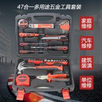 诺缘47合一家用五金工具箱 套筒工具组合 电工工具 可批发 诚招全国代理