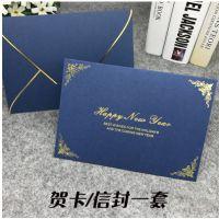2018新年贺卡商务公司元旦春节贺卡卡片定制祝福语免费打印logo