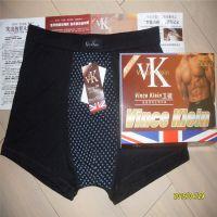 英国卫裤第七代第八代 品牌授权正品vk磁疗男士内裤男平角莫代尔