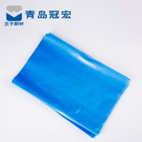 青岛厂家直销 PE环保安全塑料袋 防静电塑料包装袋 规格可定做