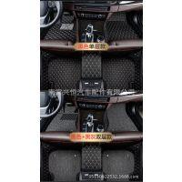 供应优质汽车脚垫地毯 全包围皮革脚垫  专车专用大包围 脚垫