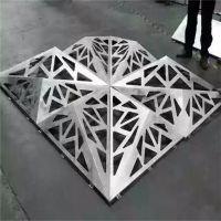 供应南昌2.5mm厚外墙门头锥形氟碳铝单板 异型镂空雕刻铝单板金属建材装饰材料