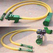 [都用]农业车载吸粮机 便携式软管抽粮机 黄豆装车吸粮机