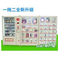 泰安成人用品自动售货机 智能显示屏自动售货机