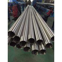 河南双卡压家用卫生级不锈钢管,304L不锈钢管