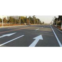 供应内蒙古专业道路热熔标线划线公司 马路冷涂漆划线施工队