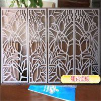 广东德普龙静电粉末喷涂铝合金单板可订做欢迎采购