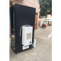 厂家直销电箱空调 电器柜空调 恒温恒湿工业空调