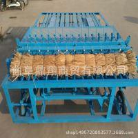 自动切边芦苇秸杆草帘机 不同幅宽草帘机 稻草专用电动草帘机