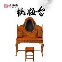 红木梳妆台檀明宫中式家具刺猬紫檀雕花卧室花梨全实木化妆桌特价
