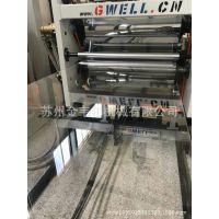 苏州金韦尔APET/PETG/CPET单层及多层共挤片材生产线