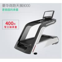 跑步机,健身房商用跑步机强身健体减肥减脂艾格伦厂家直销