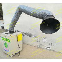 益翔车间焊锡烟雾净化器烟雾过滤排烟装置废气净化设备