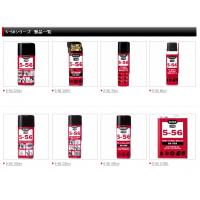 日本吴工业NO1006 3.785L防锈剂现货现货现货