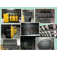 UV光氧废气净化一体机(光氧催化废气净化处理设备)