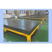 沧州厂家供应三维柔性(铸钢)焊接平台 恒丰工量具 规格齐全