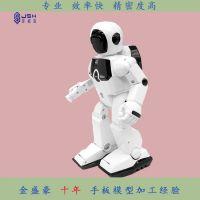 工业模型制作CNC手板加工机器人模型厂家小批量定做促销