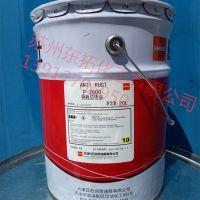 日石ANTIRUST 安洁特系列 防锈油p-2700 p-2600