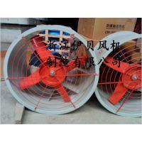 T35-11型轴流风机 #5,n=1450r/min,L=7273m3/h