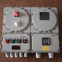 隔爆型IIC级防爆照明配电箱、结合面防爆配电箱铸造、乾荣防爆IIC型配电箱