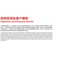 供应山东开元电机有限公司 密州牌 YE280M1-4高效节能 油泵减速机 02844