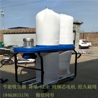 木工布袋吸尘器移动式吸尘器双桶布袋工业吸尘器