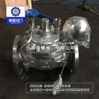 100X 不锈钢遥控浮球阀 DN40 DN50 DN65 DN80 DN100 DN125