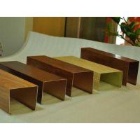 铝方通、宝盈建材、木纹铝方通价格