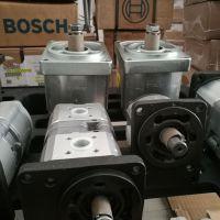 Bosch Rexroth齿轮泵0510625330 AZPF-12-019LRR20KB