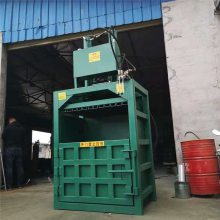 富兴塑料立式打包机 薄膜液压打包机 液压垃圾废品薄膜压包机型号