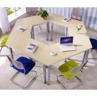 简约时尚彩色梯形培训桌 创意组合可拼接板式职员办公桌