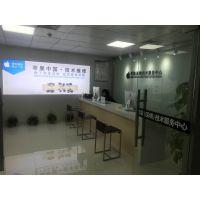 深圳苹果手机售后维修网点电话地址