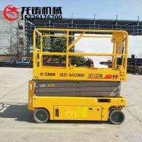 台州移动自行式升降平台 液压全自动升降车供应商