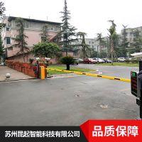 上海昆起HPK-T16车牌识别系统加工定制厂家供应