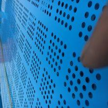 供货商金属外架网量大送货 〈国帆丝网〉爬架防护网