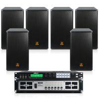 会议设备厂家直销S62B/BX112大型会议室音响调音台功放话筒套装
