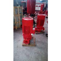 消防泵稳压罐XBD20.2/40-150GDL立式喷淋泵成套设备