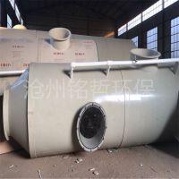 水喷淋废气净化器pp洗涤塔工业脱臭味